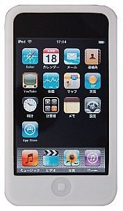 Rix iJacket silicon iPod touch 2G 専用シリコンケース 液晶保護フィルム付属 RX-IPS2GTOが売れた。