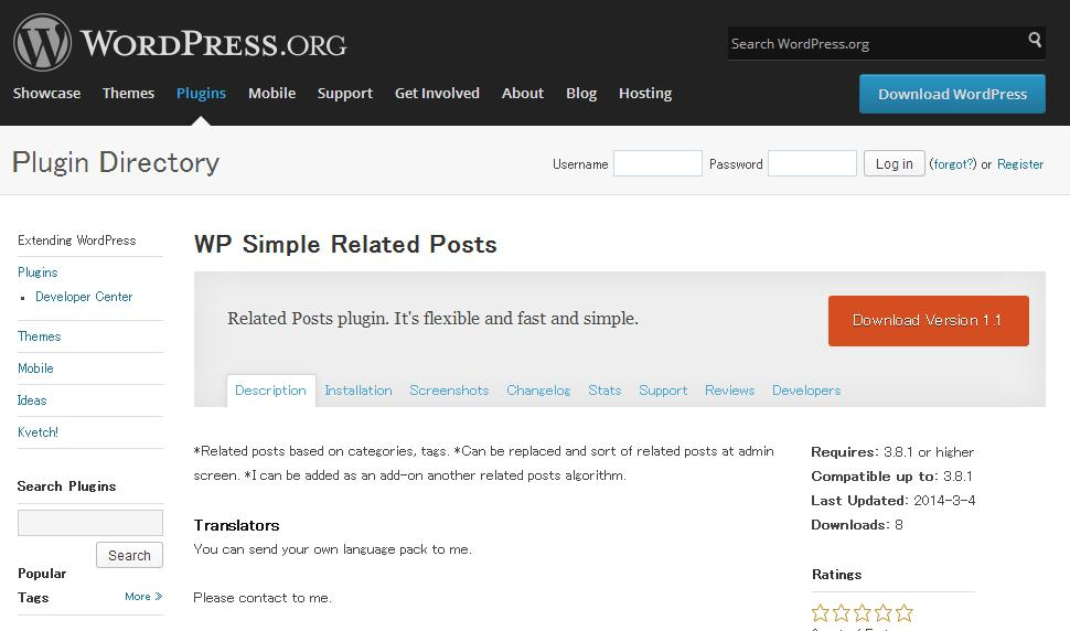 WP Simple Related Posts