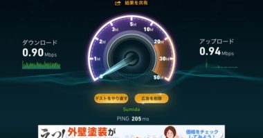 WiMAX毎日1mbpsなんだけど。。。