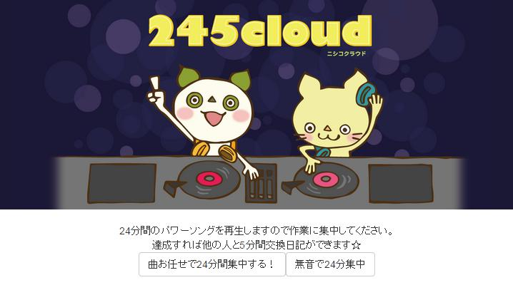 245clud